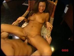 Ginger GGG 20